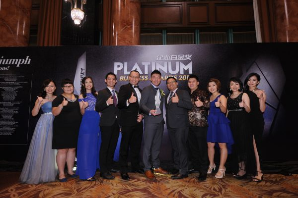 VHR is one of the winners for the 2016 Platinum Business Awards!