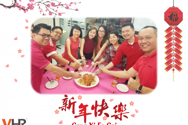 Happy Chinese New Year 2018 from team VHR to all!
