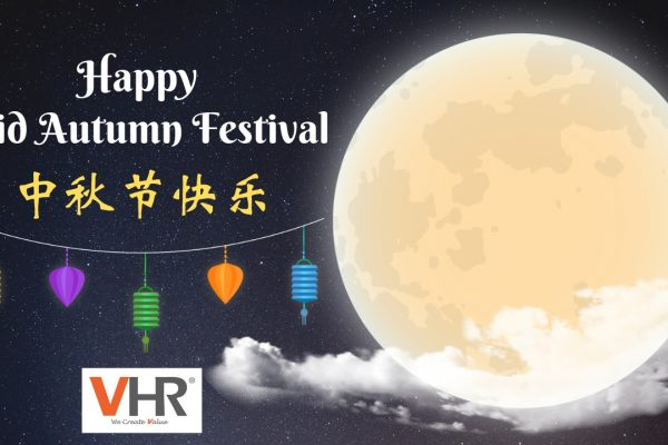 Wishing everyone a Happy Mid Autumn Festival! 中秋节快乐