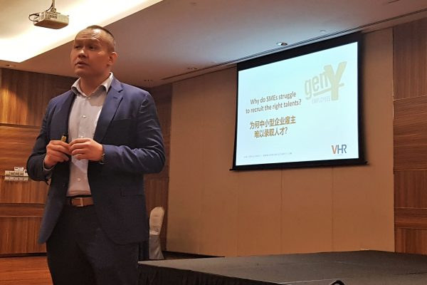 Last Friday, our MD Low Fang Kai was invited as a guest speaker for the Ambank BizConference 2018 held at Setia City Convention Centre.