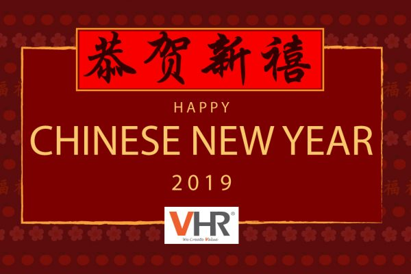 Wishing everyone a Chinese New Year that is blessed with good fortune and filled with laughter to stay always. Team VHR wishes everyone a Happy Chinese New Year and wonderful holiday ahead!